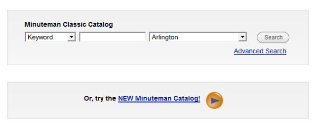 screenshot of classic catalog search bar